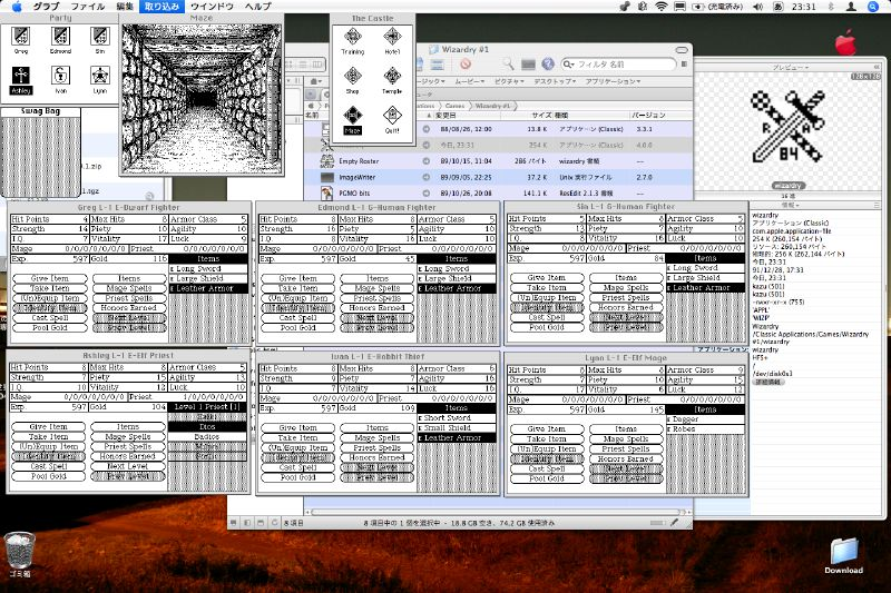 Wizardry for Mac with way too many windows open, #2